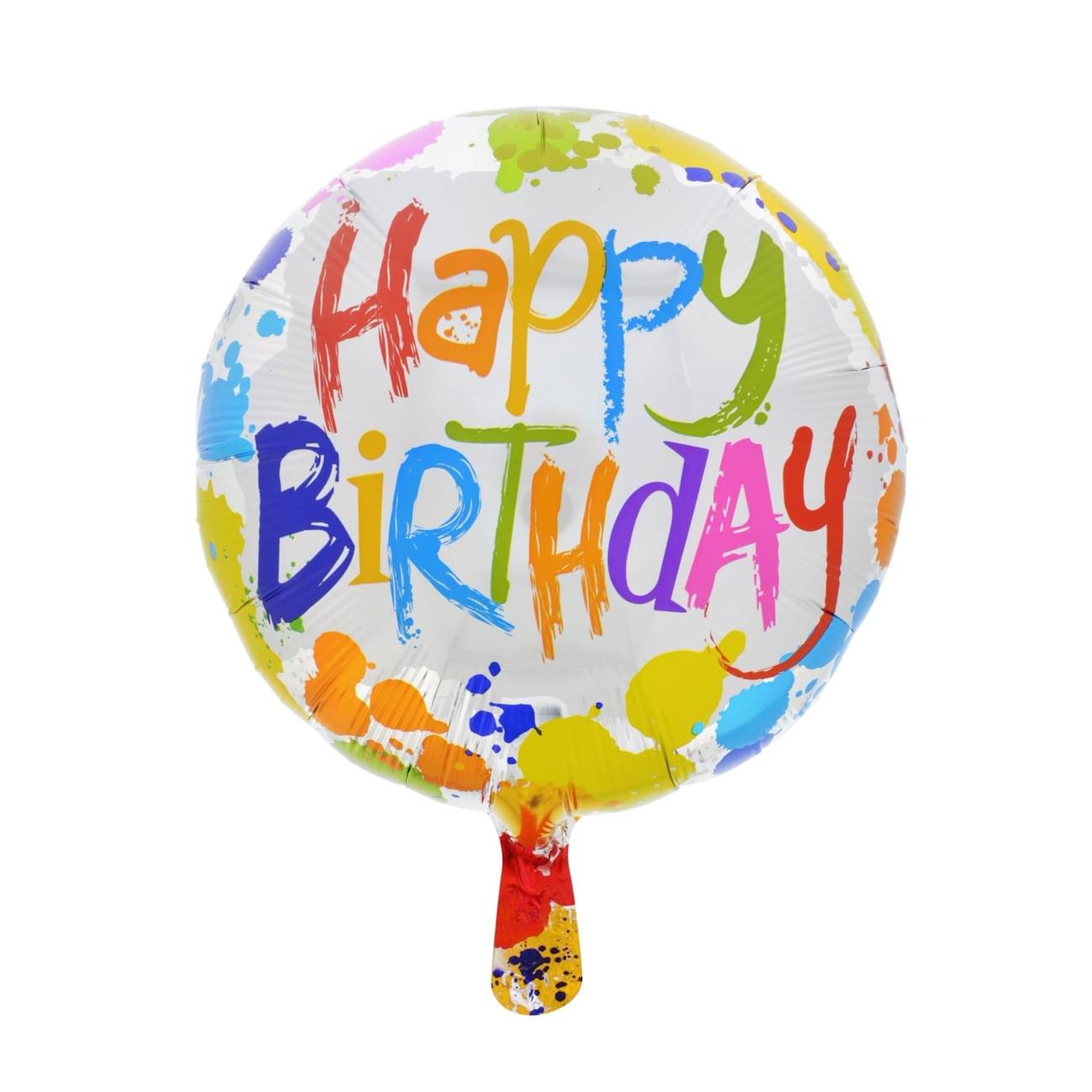 Tie Dye Happy Birthday Foil Balloons 18 In