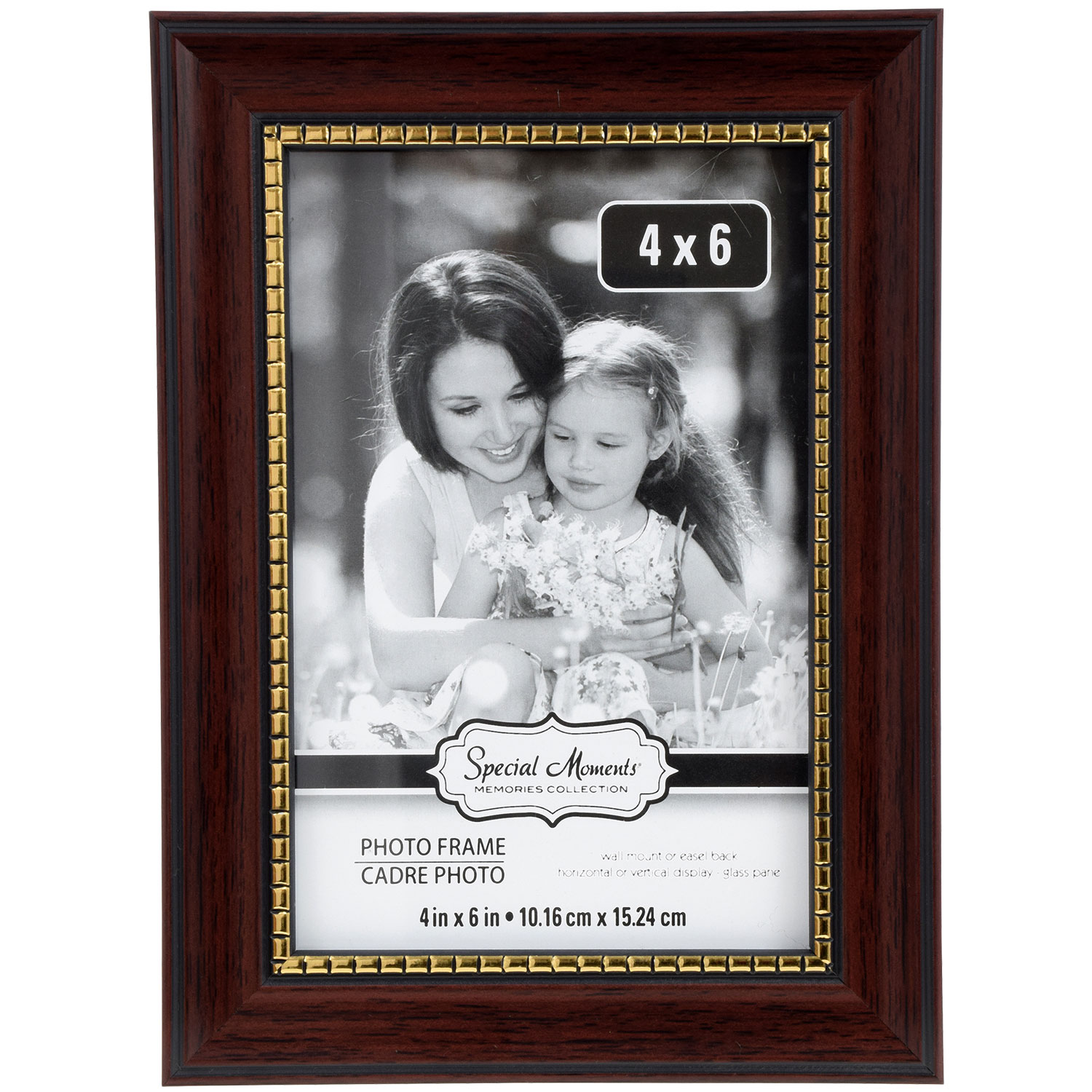 Special Moments Brown Picture Frames With Gold Beaded Inner Edges 4x6 In