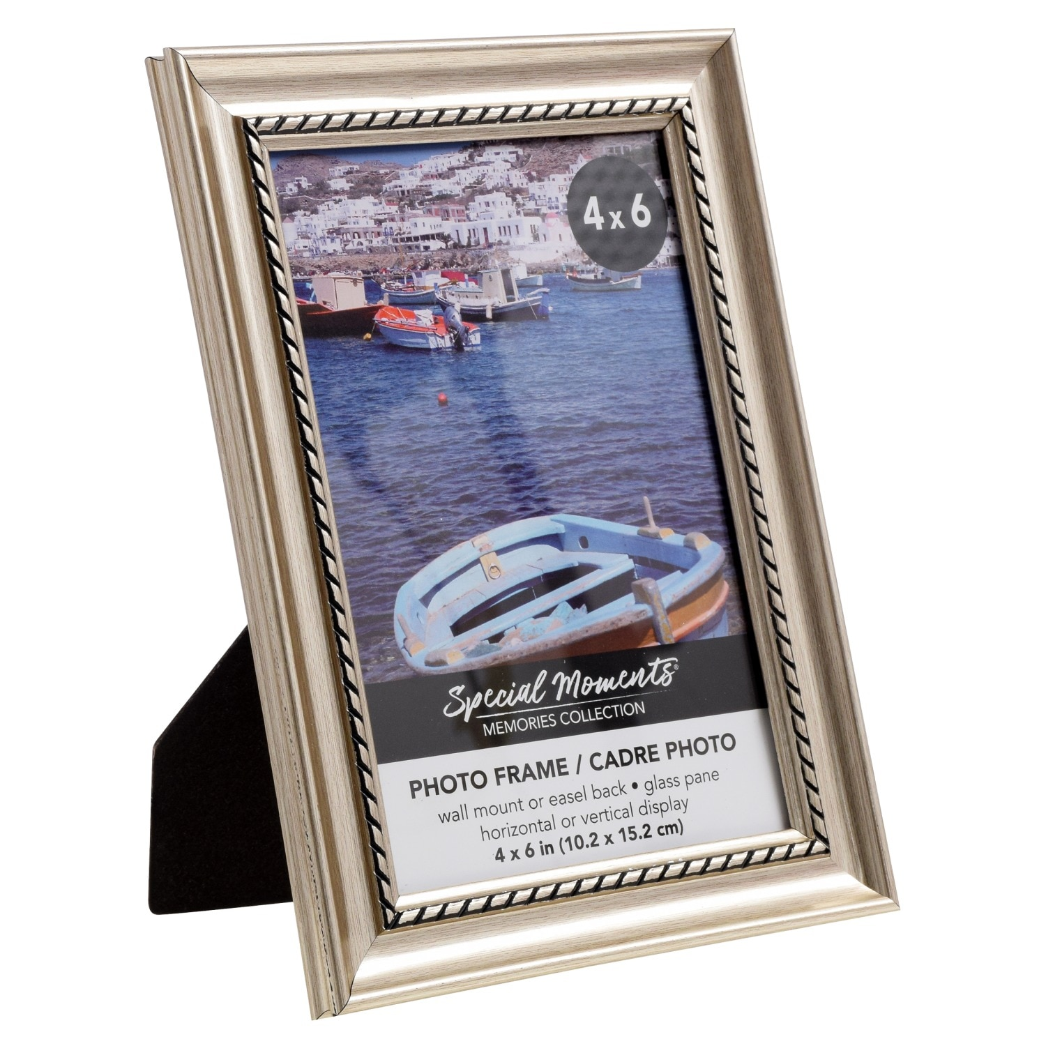 Special Moments Champagne Rope Styled Picture Frames