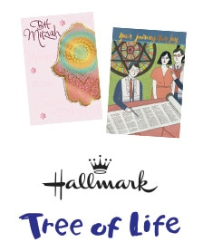 Hallmark - Tree of Life